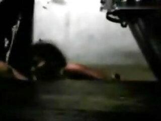 नि: शुल्क BBW वर्चस्व वर्चस्व मूवी सेक्सी ब्लू पिक्चर वीडियो